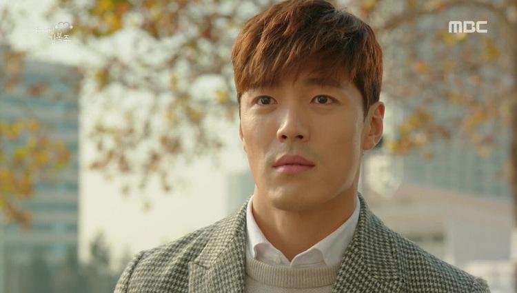 Lee Jae Yoon (Jung Jae Yi)