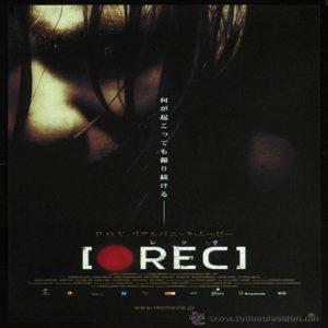 Ölüm Çığlığı – REC ( en iyi korku filmleri)