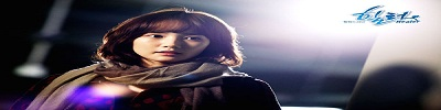 Healer - Chae Young Sin