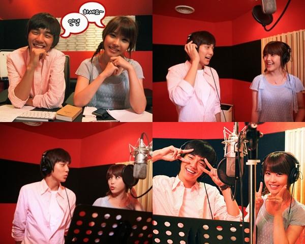 IU ve yoo seung ho Love Request yayın