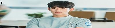 It's Okay to Not Be Okay (2020) (Moon Kang Tae)