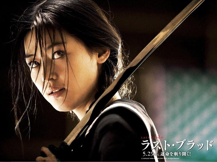Jun Ji Hyun Blood The Last Vampire