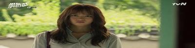 Let's Fight Ghost (2016) (Kim Hyun‑ji)