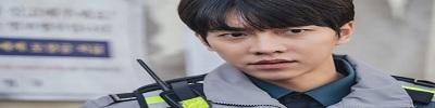Mouse (2021) (Jung Ba Reum)