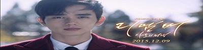 Remember War of the Son - Seo Jin‑woo