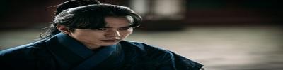 Ruler Master of the Mask - Veliaht Prens Lee Sun