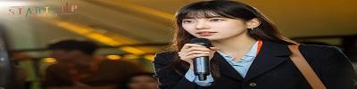 Start up (2020) (Seo Dal Mi)