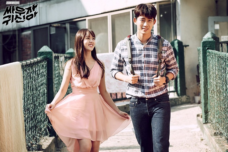 kim so hyun let's fight ghost