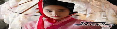 queen for seven days - shin chae kyung