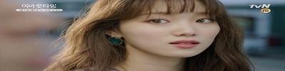About Time (2018) (Choi Michaela)