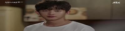 Age of Youth 2 (Seo Jang Hoon)