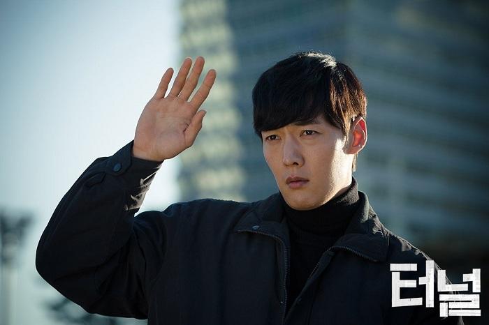 Choi Jin Hyuk Tunnel