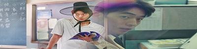 Nurse Teacher An Eun-Young (2020) (Hong In-Pyo)