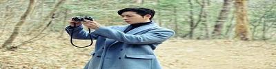 Secret (2020) (Kang San Hyuk)
