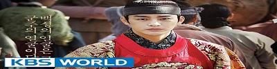The King's Face (Prens Gwang Hae)