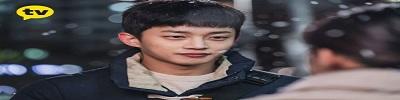 kim min seok lovestruck in the city