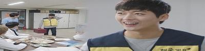 Doctors (2016) - Nam Ba Ram