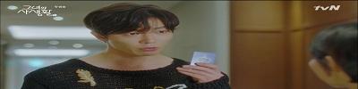 Her Private Life (Ryan Gold - Heo Yoon Jae)