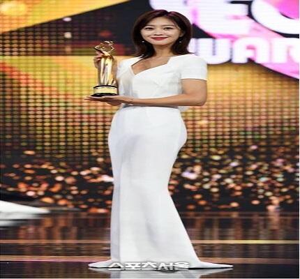 Jo Bo Ah Ödül