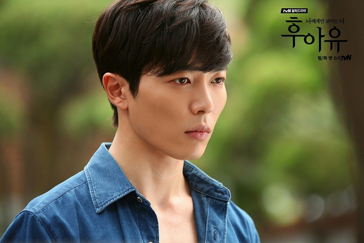 Kim Jae Wook Who Are You