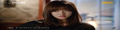 Missing Noir M (Jo Bo Ah)