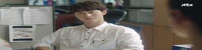My ID is Gangnam Beauty (Yeon Woo Young)