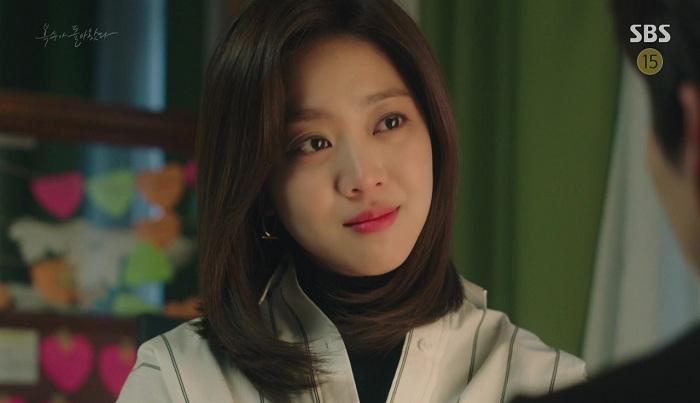 My Strange Hero Jo Bo Ah