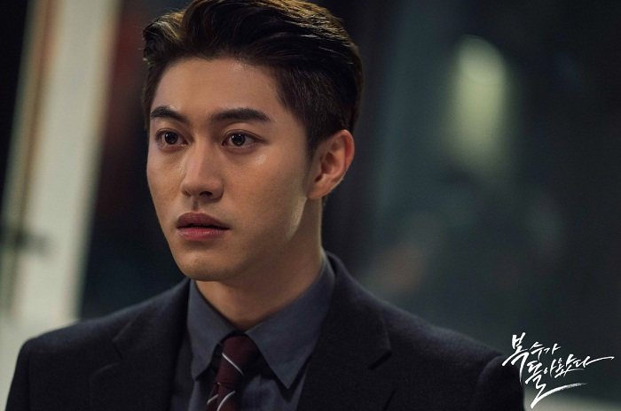 Kwak Dong Yeon (Oh Se Ho)