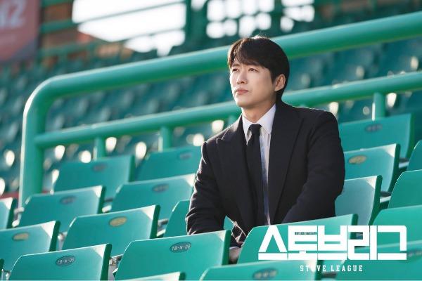 Nam goong min Hot Stove League