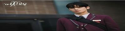 True Beauty - Lee Soo Ho