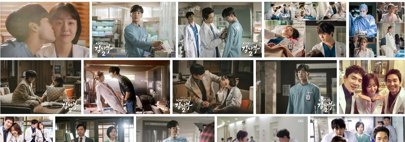 Kim Min Jae romantic doctor teacher kim