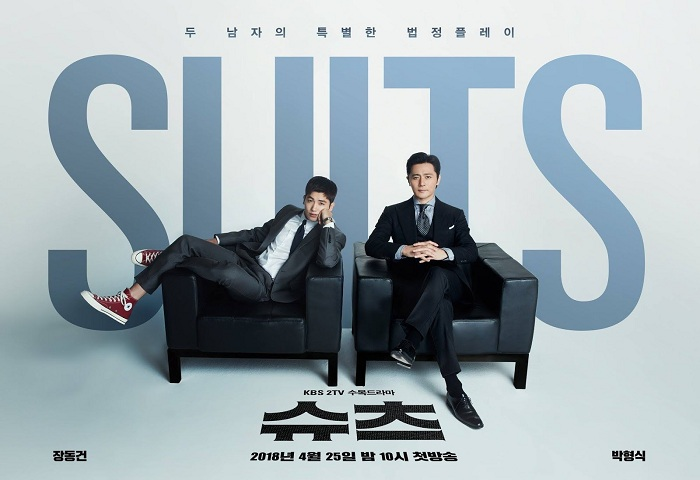 Suits Kore Dizi (2018)