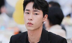 Lee Jae Wook