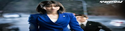 Lawless Lawyer - Ha Jae Yi