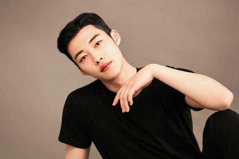 Woo Do Hwan