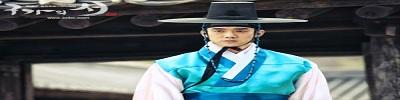 Gu Family Book - Park Tae Seo