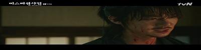 Mr Sunshine (2018) (Gu Dong Mae - Ishida Sho)