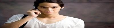 Padam Padam - Lee Gook Soo