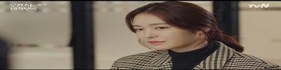Romance is a Bonus Book (2019) (Song Hae Rin)