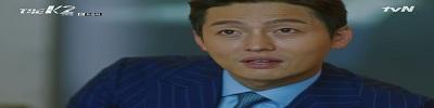 Lee Jung Jin - The K2 (2016) (Choi Sung Won)