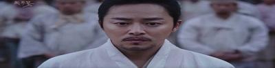 The Nokdu Flower (2019) Jo Jung Suk