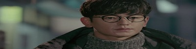 Uncontrollably Fond (2016) (Choi Ji Tae)