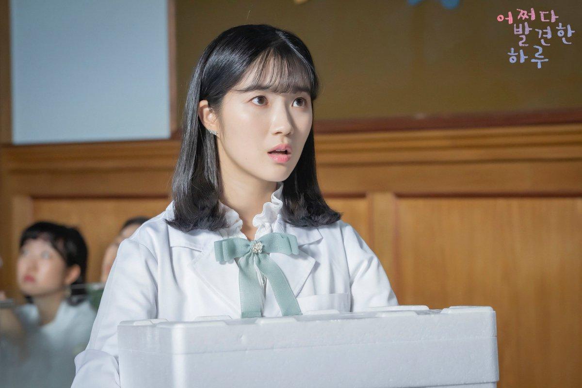 kim hye yoon extraordinary you