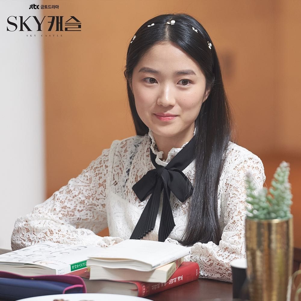 kim hye yoon sky castle
