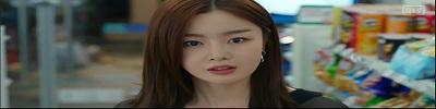 Backstreet Rookie (Yoo Yeon Joo)