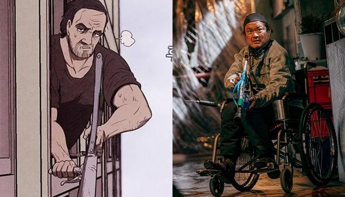 Han Du Sik (Kim San Ho)