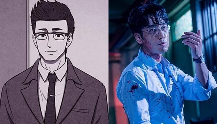 Kim Nam Gee (Jeong Jae Heon)