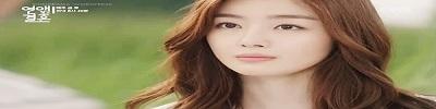 Marriage Not Dating (Kang Se Ah)