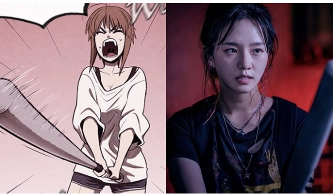 Park Gyu Young (Yoon JiSu)
