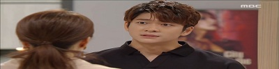 You Are Too Much kang tae oh